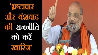 Election updates । कौन होगा असम का अगला CM । Next Cm of Assam