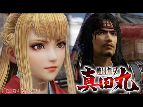 Samurai Warriors: Spirit Of Sanada All Cutscenes HD (Full Game Movie) Story CG FMV Event Cinematics