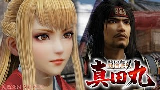 Samurai Warriors: Spirit Of Sanada All Cutscenes HD (Full Game Movie) Story CG FMV Event Cinematics