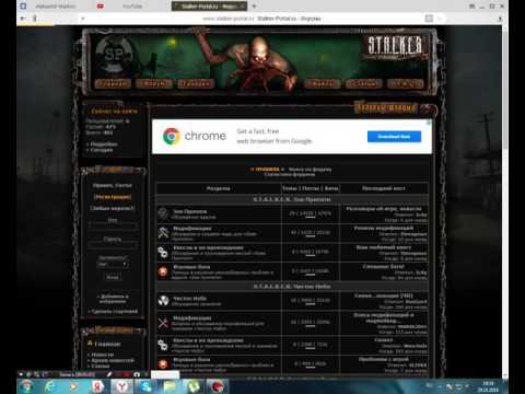 Сайт для сталкера stalker-portal