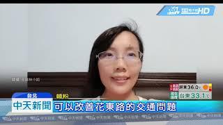 20190619中天新聞 年輕人也挺韓 清大高材生韓粉組青年軍