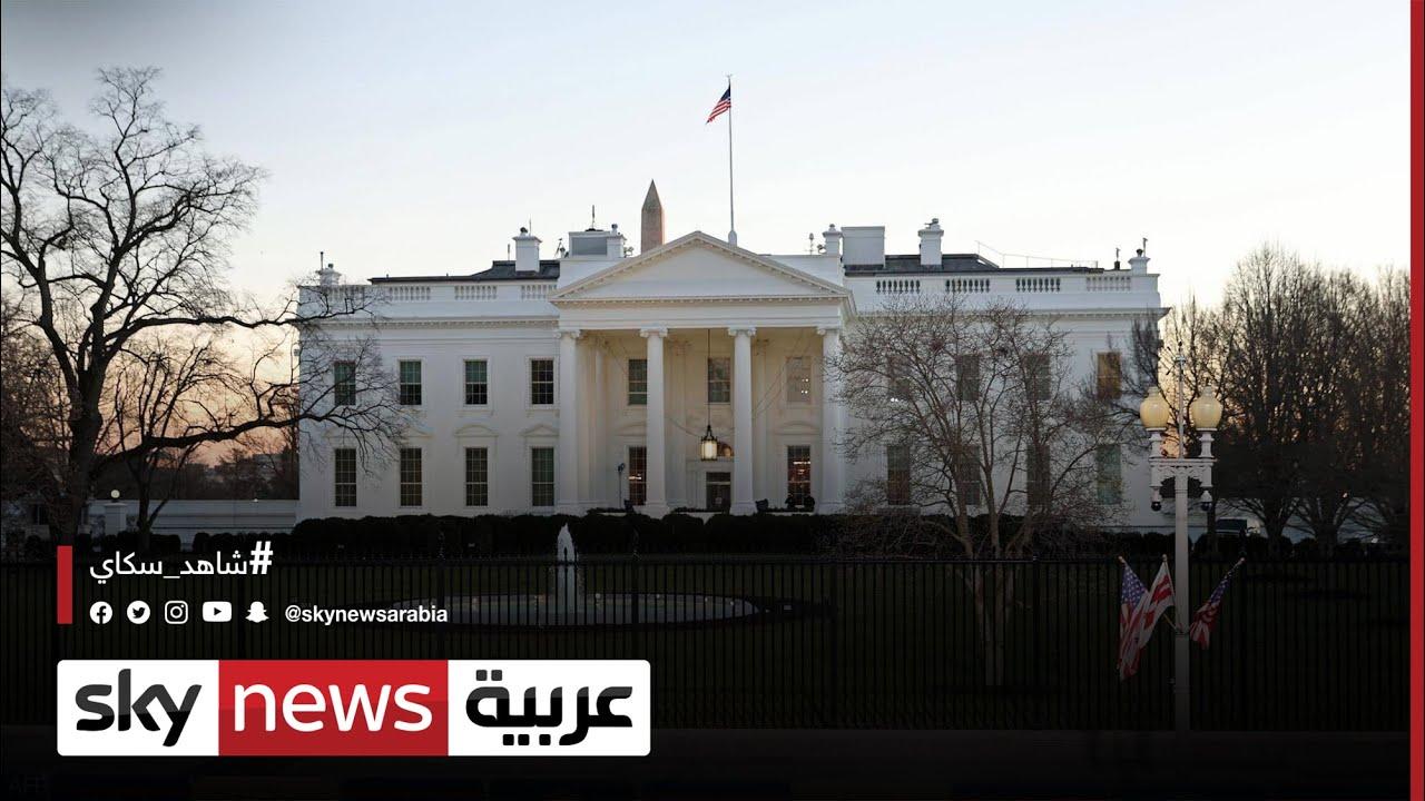 واشنطن تعلن فرض عقوبات على موسكو تشمل طرد 10 دبلوماسيين  - نشر قبل 60 دقيقة
