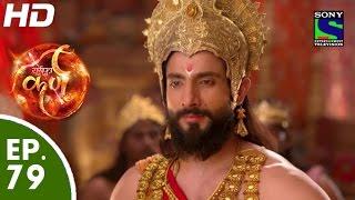 Suryaputra Karn - सूर्यपुत्र कर्ण - Episode 78