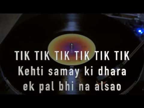 Motivational Song//samay  bada anmool hai/ts the precious time, you must value