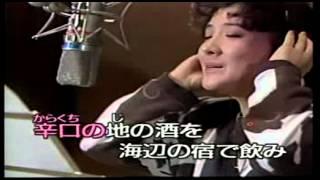 豐後水道川中美幸/翻唱百合雅子學習日語歌曲ありがとうございますThank ...
