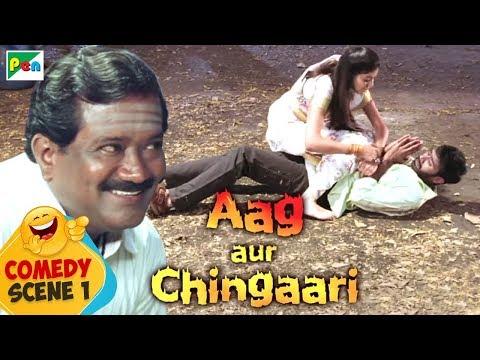 AAG AUR CHINGAARI Hindi Dubbed Movie 2018 | 1080p | Kala Bhairava, Yogesh, Akila | Comedy Part 1