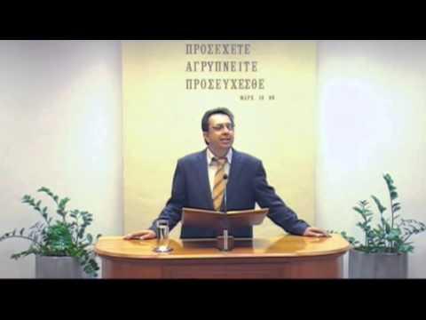 10.08.2014 - Ιερεμίας Κεφ.17 & Λουκάς Κεφ.18 - Τάσος Ορφανουδάκης