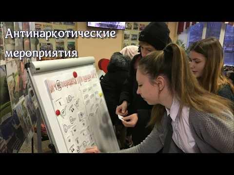 """Отчет Воспитательной Работы МБОУ """"Икрянинская СОШ"""" за 2019 год"""