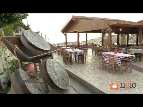 Agios Epiktitos Tavern Limassol - 11810 Reservations