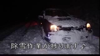 ドラレコ動画です(;´∀`) 車両 スバル インプレッサWRX GDA タイヤ ナ...