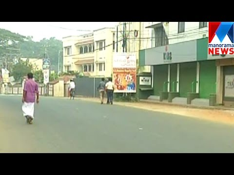Harthals need to stop say merchants association   | Manorama News