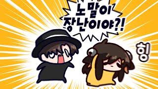 【 2020.09.22 / 메이플스토리 (w 고차비, 김진우, 쫀득) 】 - 탬탬버린 다시보기