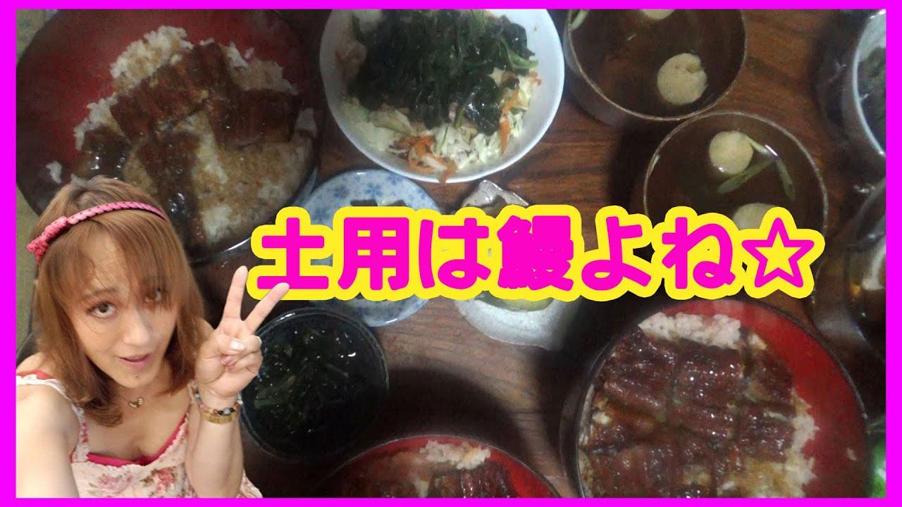 土用の丑の日うな丼で夏バテ予防☆自家製ダレで美味しかったよv☆