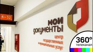В Мфц Балашихи проводят бесплатное обучение работе с порталом