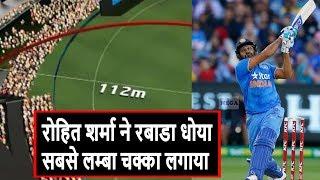 India vs south Africa 5th odi 2018:rohit ने rabada को मारा लम्बा six कि गेंद मैदान के बाहरINEGA NEWS