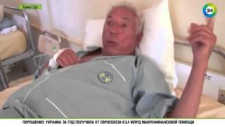 «Горячие точки» в путеводителях: кровавые теракты на курортах, Москва, 27 июня 2015