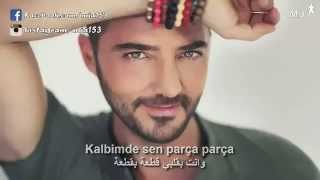 Gökhan Özen - Öldürür Sevdan مترجمه الى العربيه