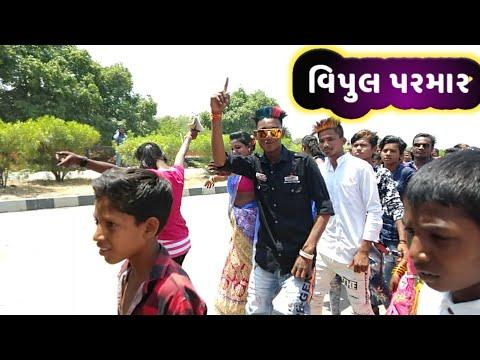 Arjun R Meda, Timli Song || Vipul Parmar, Timli Dance Video 2019
