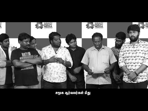 Release Thirumurugan Gandhi - Tamil Nadu Digital Media Association ARIKKAI