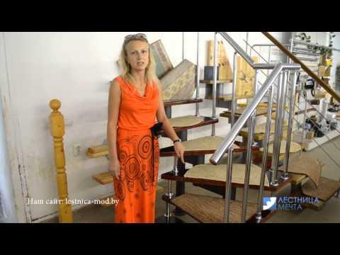 Лестница с поворотом на 90 или 180 градусов