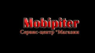 Mobile Service SPb(, 2013-10-29T06:13:42.000Z)