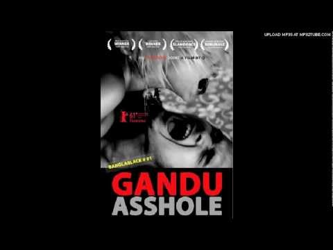 Gandu The Loser - Neel Chhobi (Soundtrack)
