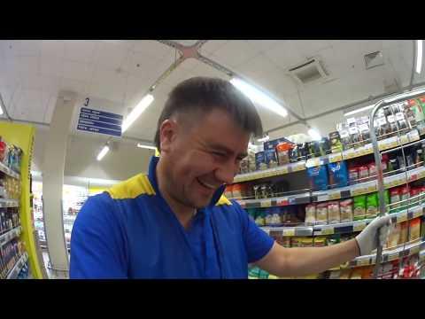 Смотреть Как я работал в гипермаркете