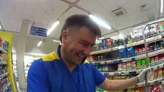 Как я работал в гипермаркете