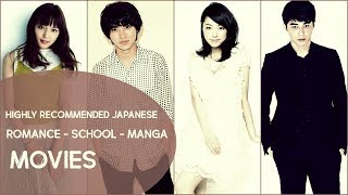 20 Highly Recommended Japanese Romance - School - Manga Movies
