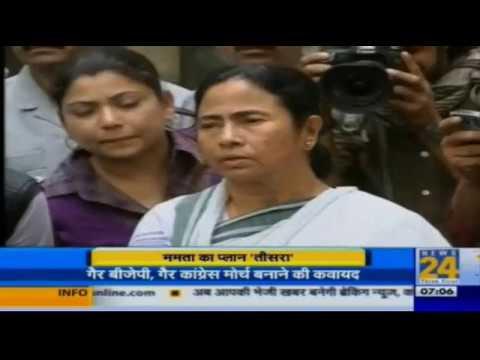 TMC chief Mamata Banerjee reaches Delhi, to meet Pawar, Sonia