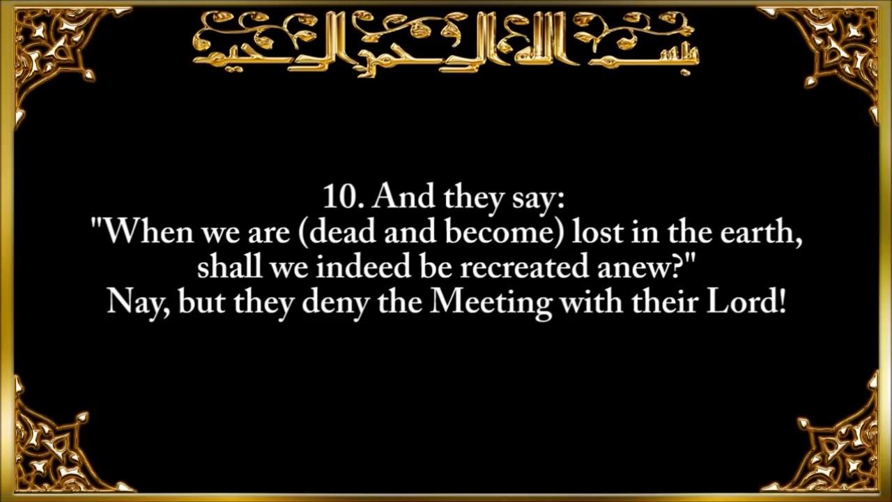 Night Quran by SAAD AL GHAMDI with Dua Surah al Mulk