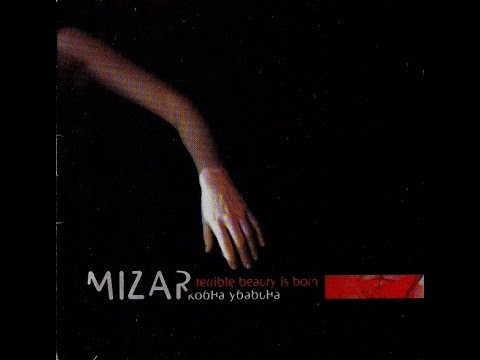 Mizar armakedon youtube for Mizar youtube