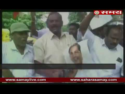 Protests against CM on Cauvery water dispute in Puducherry