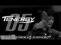 張本智和 × テナジー05|HARIMOTO × TENERGY05  (2016 ALL JAPAN Championships)
