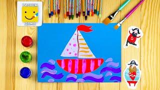 Как нарисовать парусник - урок рисования для детей от 3 лет, гуашь,  рисуем дома поэтапно