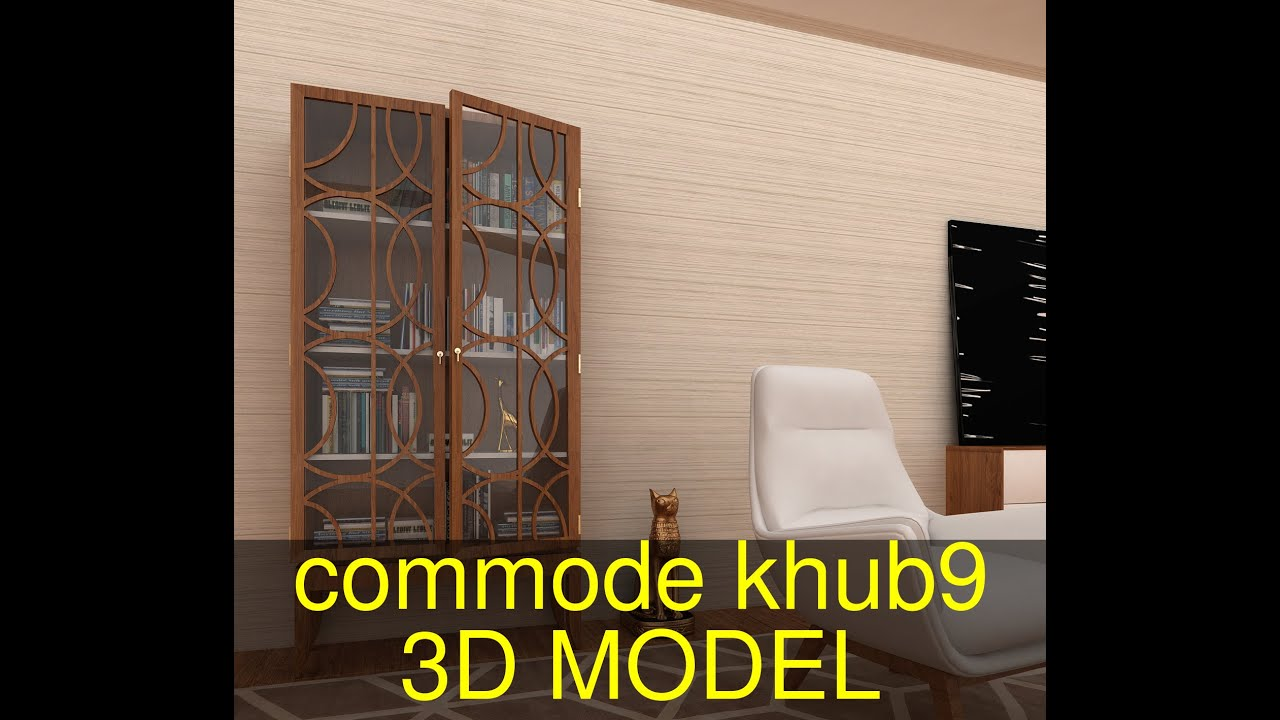 Commode Maya But 3d Model Of Commode Khub 9 Review