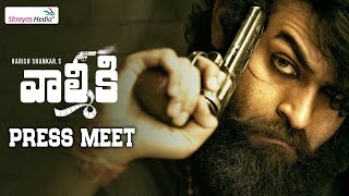 Valmiki Press Meet | Varun Tej | Harish Shankar | Valmiki Trailer | Shreyas Media |