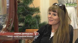 Мария Демидова, театр