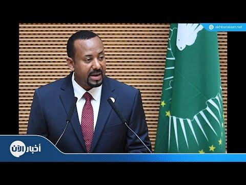 مباحثات إثيوبية جيبوتية في أديس أبابا  - نشر قبل 3 ساعة