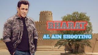 Bharat Movie Shooting Starts in Al Ain | Salman Khan, Katrina Kaif