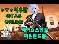"""ㅇ∇ㅇ""""북극여우""""[GTA]20171004(01)레이스스턴트-마운틴드롭"""