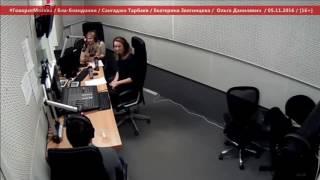 """Сангаджи Тарбаев в программе """"Бла-бландинки"""". 05.11.2016"""