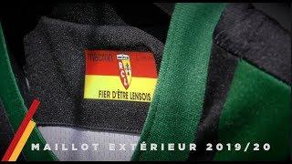 Le maillot extérieur du RC Lens saison 2019/20
