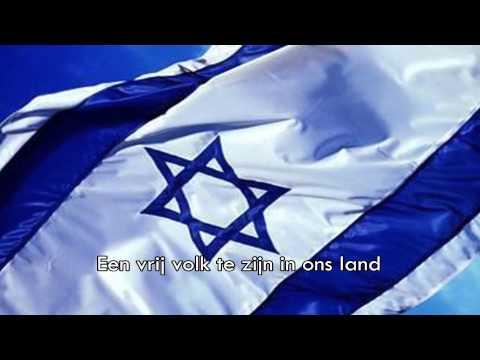 Volkslied Israel