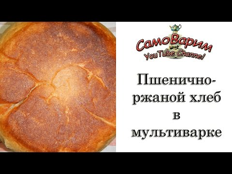 Записная книжка рецептов Анюты