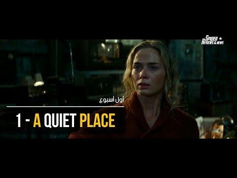 U.S Box Office | April 9 | البوكس أوفيس الأمريكي | 9 أبريل 2018