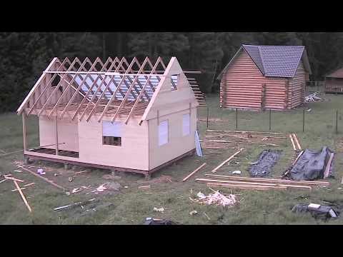 видео: Технология строительства каркасного дома