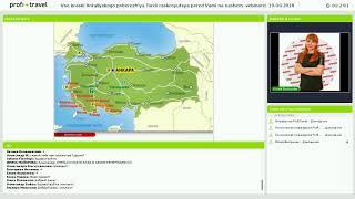 Все краски Анталийского побережья Турции раскроются перед Вами на нашем вебинаре!