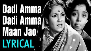 Dadi Amma Dadi Amma Maan Jao - Old Hindi Song | Asha Bhosle | Gharana