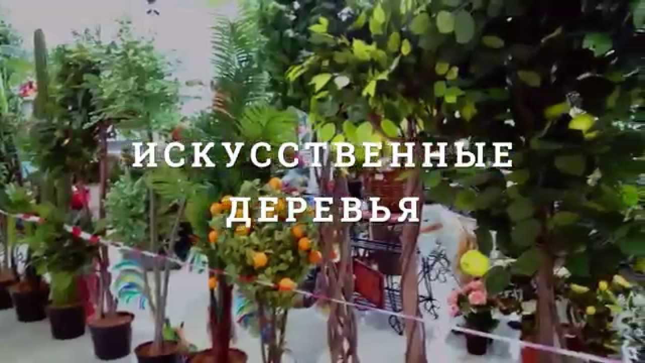 Статуэтки из полистоуна искусственные деревья цветы купить декор .